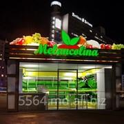 Магазины и киоски из металлоконструкций в Молдове фото