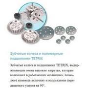 LEGO Комплект зубчатых колес (8 шт.). TETRIX арт. RN17963 фото