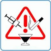 Наркология. фото