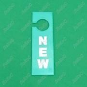 Табличка для торгового зала NEW, зеленая, В-160-NEW фото