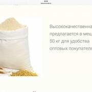 Мука пшеничная в/с фото