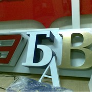 Объемные буквы. Буквы из оргстекла. фото