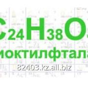 Пластификатор ДОФ Диоктилфталат ГОСТ 8728-88 ТНВЭД 2917 32 0000 фото