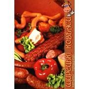 ТМ Щирецкие колбасы, сардельки с сыром фото
