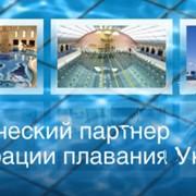 Услуги по установке бассейнов фото