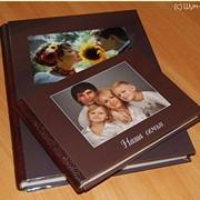 Фотокниги. Фотоальбомы Семейные. фото
