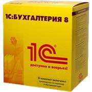 Бухгалтерский учет для государственных предприятий Казахстана фото