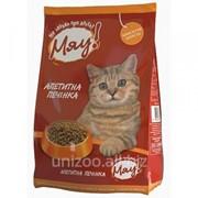 """Сухой корм для котов """"Мяу"""" аппетитная печень 11кг фото"""