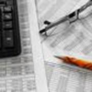 Восстановление бухгалтерского учета. фото