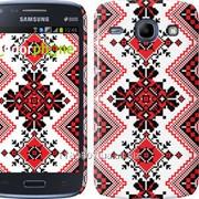 Чехол на Samsung Galaxy Core i8262 Вышиванка 51 1725c-88 фото