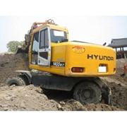 Hyundai Robex 1400W7 фото