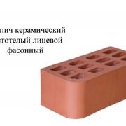 Кирпич облицовочный фасонный фото