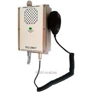 Прибор громкой связи (абонентский) влагозащищённый ПГС-20М-Т фото