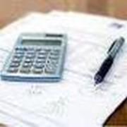 Налоговая оптимизация, Бухгалтерское сопровождение для ИП и ТОО, Расчёт заработанной платы, Налоговое планирование. фото