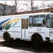 Автобус грузопассажирский ПАЗ-32053-20 фото