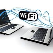Настройка интернета/Wi-Fi фото