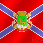 Флаг города Владивосток (Приморский край) фото