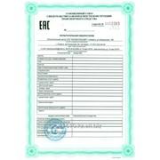 Услуги по сертификации автотранспорта и спецтехники в максимально короткие сроки фото