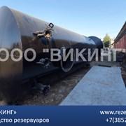 Резервуар горизонтальный стальной РГСН, РГСП 125м3 фото