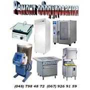 Ремонт, монтаж и сервисное обслуживание оборудования для ресторанов, баров и кафе. фото