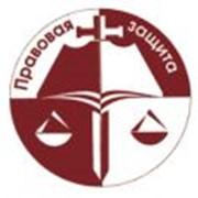 Суд гражданский арбитражный процесс фото