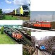 Логистика железнодорожного транспорта, логистика,грузоперевозки фото