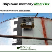 Обучение монтажу Misot Flex фото