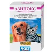 Ветеринарные лекарства, Азинокс фото