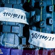 Мотошин Dunlop Geomax Mx31 фото