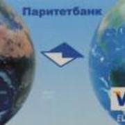 Пластиковые карточки VISA фото