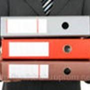 Составление и сдача бухгалтерской и налоговой отчетности фото