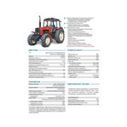 """Трактор """"Беларус-1221В,2 фото"""