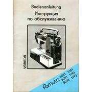 Инструкция Veritas (Textima) 5081, 5181, 5091, 5191, 5092 фото