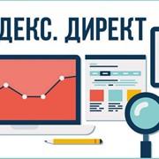 Реклама в Яндекс Директ фото