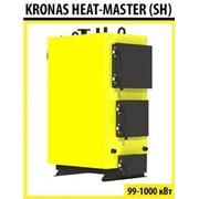 Твердотопливный котел KRONAS HEAT MASTER SH 200 кВт фото