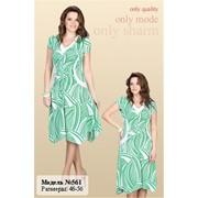 Платье летнее Модель 561 фото