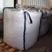 Натрия сульфат Био-инжиниринг фото