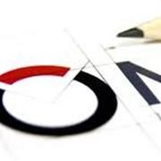 Разработка логотипа компании фото