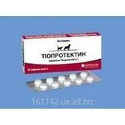 Ветеринарный препарат Тиопротектин кардиогепатопротектор для кошек и собак 20 таб фото
