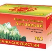 Фиточай Алтайский №3 (Сердечно-сосудистый) фото