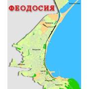 Бизнес карта - справочник города Феодосии фото