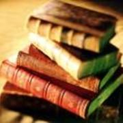Замовити написати дисертацію з права, економіки, фінансів, менеджменту, психології та педагогіці, філології та соціології, інші науки фото