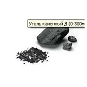 Уголь каменный Д (0-100мм) фото