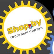 Услуги Торгового портала Shop.by фото