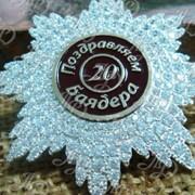 Наградная звезда 20лет Баядера фото