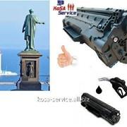 Заправка картриджей/принтеров в Одессе (Таирово) - доставка/выезд фото