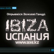 Рекламный ролик AXE фото