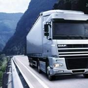 Обязательное страхование ответственности при перевозке опасных грузов фото