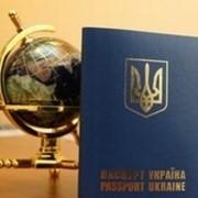 Виза шенген срочно, Киев фото