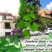 Курсы чешского языка в Чехии (Либерец) фото